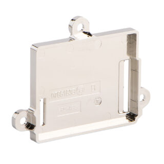 Motorola PMLN7263A Extended Range Antenna Switch Kit